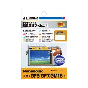Panasonic LUMIX GF9 / GF7 / GM1S 専用 液晶保護フィルム MarkII