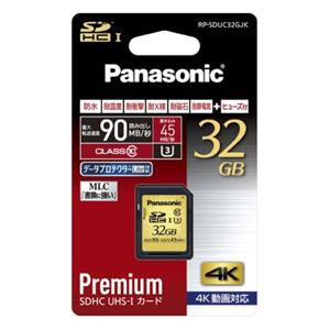 SDHC UHS-Iメモリーカード32GB RP-SDUC32GJK