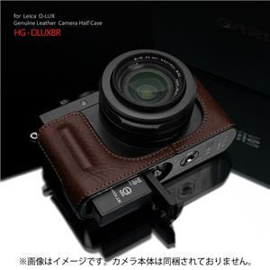 ライカ D-LUX用ケース HG-DLUXBR ブラウン