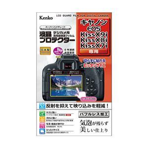 液晶プロテクター Canon EOS Kiss X9i/X8i/X7i用