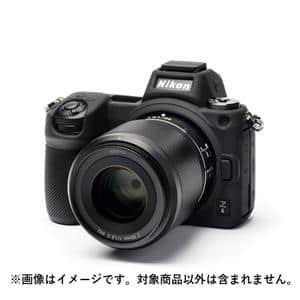 Japan Hobby Tool (ジャパンホビーツール) イージーカバー Nikon Z6 / Z7 用 ブラック メイン