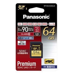 Panasonic (パナソニック) SDXC UHS-Iメモリーカード64GB RP-SDUC64GJK メイン