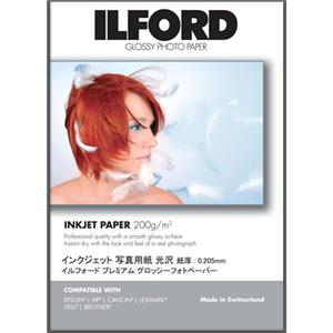 ILFORD Premium PhotoPaper Glossy A4 20枚