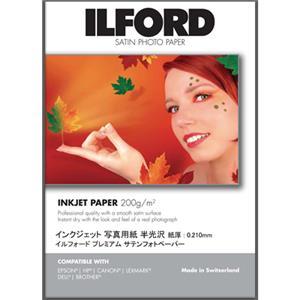 ILFORD Premium PhotoPaper Satin A4 20枚