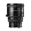 Leica (ライカ) TS アポエルマー S120mm F5.6 ASPH.