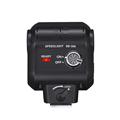Nikon (ニコン) スピードライト SB-300 2