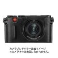 Leica (ライカ) X Vario用カメラプロテクター ブラック