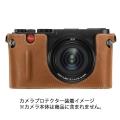 Leica (ライカ) X Vario用カメラプロテクター コニャック
