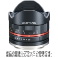 SAMYANG (サムヤン) 8mm F2.8 Fish-eye(ソニーEマウント用) シルバー