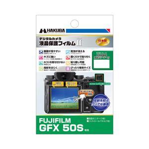 FUJIFILM GFX50S 専用 液晶保護フィルム MarkII DGF2-FGFX50S