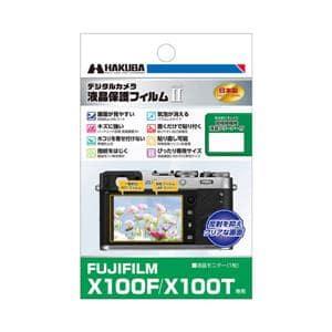FUJIFILM X100F / X100T 専用 液晶保護フィルム MarkII DGF2-FX100F