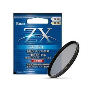 Kenko (ケンコー) ZX (ゼクロス) C-PL 82mm メイン