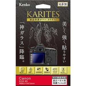 液晶保護ガラス KARITES Canon EOS 6D用