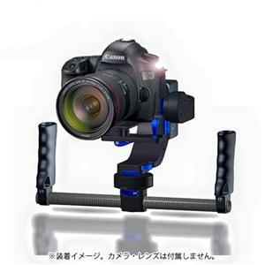 Nebula 4200 Pro ジャイロスコープ スタビライザー