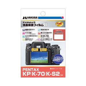PENTAX KP / K-70 / K-S2 専用 液晶保護フィルム MarkII DGF2-PKP