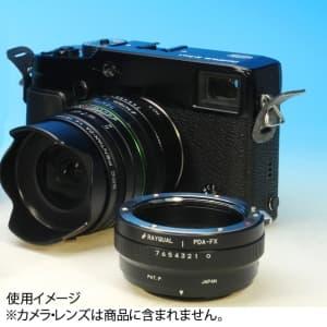 マウントアダプター ペンタックスK(DA)レンズ/フジフイルムXボディ 絞りリング付