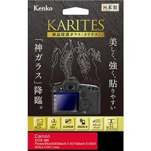 液晶保護ガラス KARITES Canon EOS M6/PowerShot G9X Mark II用