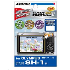 液晶保護フィルム MarkII OLYMPUS STYLUS SH-1専用 (DGF2-OSH1)
