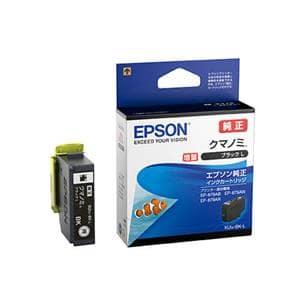 EPSON (エプソン) インクカートリッジ クマノミ (大容量タイプ) KUI-BK-L ブラック メイン
