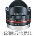 SAMYANG (サムヤン) 8mm F2.8 Fish-eye(フジXFマウント用) シルバー