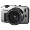 Canon (キヤノン) EOS M EF-M22 STM レンズキット シルバー