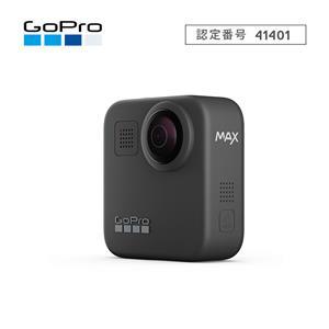 GoPro (ゴープロ) MAX CHDHZ-201-FW メイン