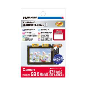 Canon PowerShot G9 X MarkII / G7 X MarkII / G5 X / G9 X 専用 液晶保護フィルム MarkII DGF2-CAG9XM2