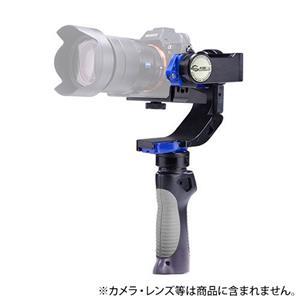 Nebula 4100 Lite ジャイロスコープ スタビライザー(追加バッテリー付き)