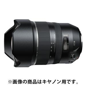 SP 15-30mm F2.8 Di USD/Model A012S(ソニー用)