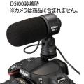 Nikon (ニコン) ステレオマイクロフォン ME-1 1