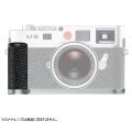 Leica (ライカ) ライカ ハンドグリップM (M8.2用)  シルバー