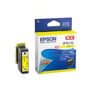 EPSON (エプソン) インクカートリッジ クマノミ (大容量タイプ) KUI-Y-L イエロー メイン
