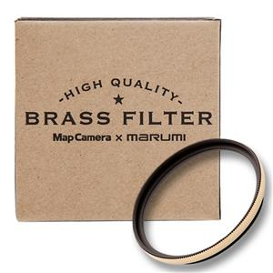 BRASS FILTER 52mm
