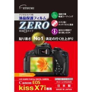デジタルカメラ用液晶保護フィルム Canon EOS kiss X7i専用 E-7308