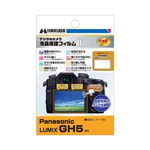 Panasonic GH5専用液晶保護フィルム MarkII DGF2-PAGH5