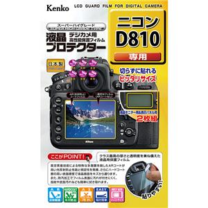 液晶プロテクター Nikon D810用