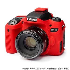 Japan Hobby Tool (ジャパンホビーツール) イージーカバー Canon EOS 9000D用 レッド メイン