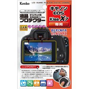 液晶プロテクター Canon EOS Kiss X7用