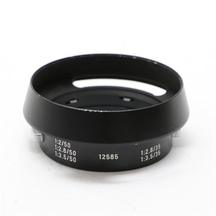 12585 M35mm/M50mm用フード