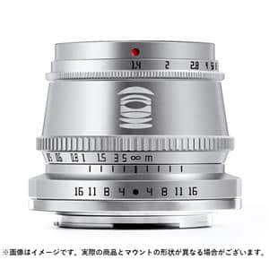 銘匠光学 (めいしょうこうがく) TTArtisan 35mm F1.4 C (フジフイルムX用)  シルバー メイン