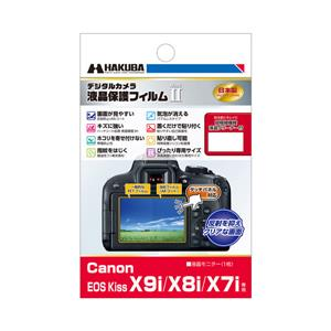 Canon EOS Kiss X9i / X8i / X7i 専用 液晶保護フィルム MarkII