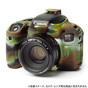 Japan Hobby Tool (ジャパンホビーツール) イージーカバー Canon EOS Kiss X9i用 カモフラージュ メイン