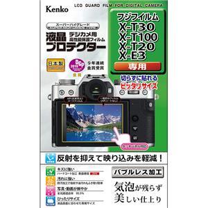 Kenko (ケンコー) 液晶プロテクター FUJIFILM X-T30/X-T100/X-T20/X-E3 用 メイン