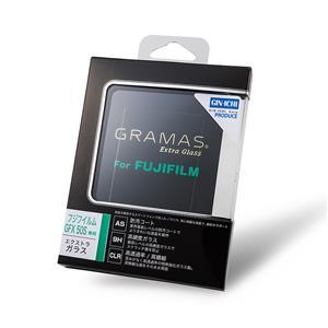 GRAMAS (グラマス) Extra Glass FUJIFILM GFX 50S用 DCG-FJ01 メイン