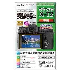 Kenko (ケンコー) 液晶プロテクター FUJIFILM X-T2用 メイン