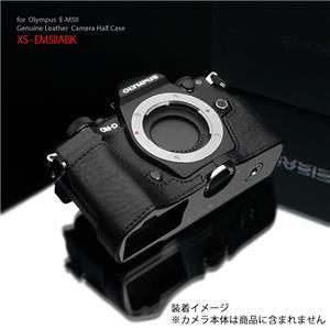 オリンパス OM-D E-M5 MarkII用ケース XS-CHEM5IIABK ブラック