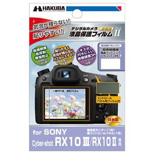 SONY Cyber-shot RX10III / RX10II 専用 液晶保護フィルム MarkII