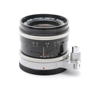 ケルン マクロスイター 50mm F1.8 AR (アルパ)+ レンズフード