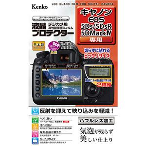 Kenko (ケンコー) 液晶プロテクター Canon EOS 5D Mark IV / 5Ds / 5DsR / 5D Mark III用 メイン