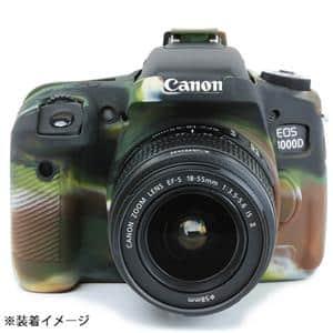 Japan Hobby Tool (ジャパンホビーツール) イージーカバー Canon EOS 8000D用 カモフラージュ メイン